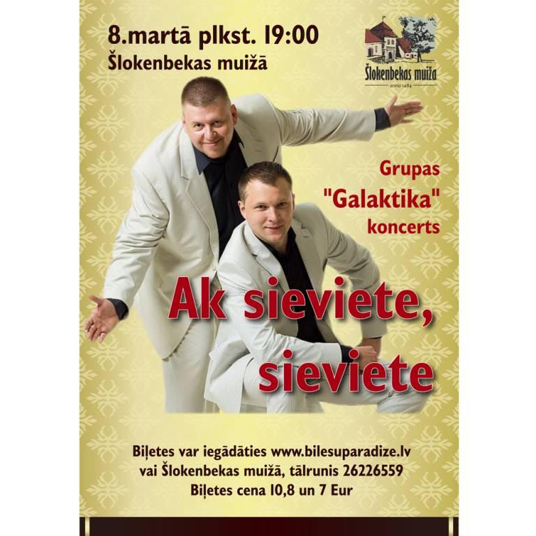 """Grupas """"Galaktika"""" koncerts"""